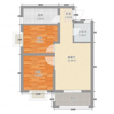 常绿林溪谷2室2厅1卫1厨72.00㎡户型图