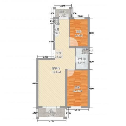 和苑2室2厅1卫0厨81.00㎡户型图