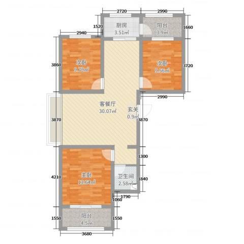 凯隆御景3室2厅1卫1厨122.00㎡户型图