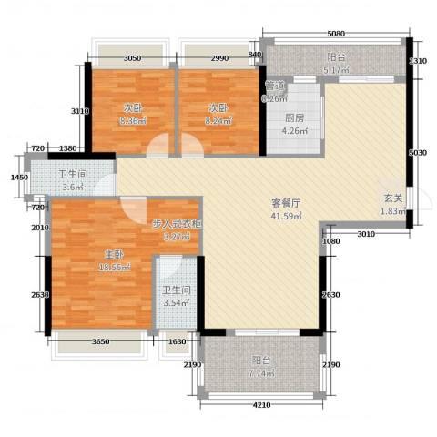 格林春天3室2厅2卫1厨119.00㎡户型图