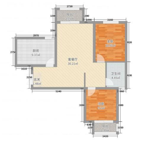 尚品林溪2室2厅1卫1厨86.00㎡户型图