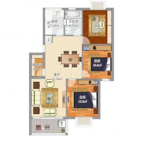 鑫隆花园3室1厅1卫1厨106.00㎡户型图