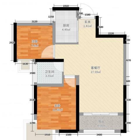 南昌华南城2室2厅1卫1厨74.00㎡户型图