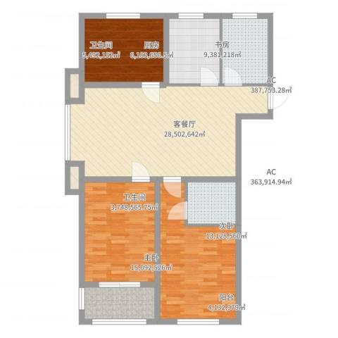 金色蓝庭3室2厅2卫1厨124.00㎡户型图
