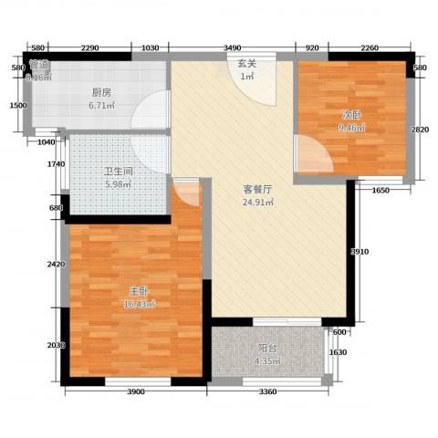 富仕佳苑2室2厅1卫1厨85.00㎡户型图