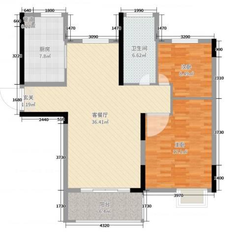 富仕佳苑2室2厅1卫1厨101.00㎡户型图
