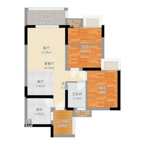 中海兰庭2室2厅1卫1厨80.00㎡户型图