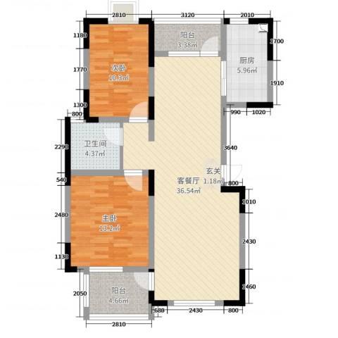 春江花园2室2厅1卫1厨98.00㎡户型图