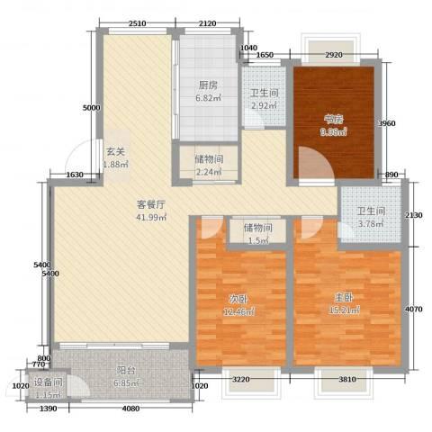 东城佳园3室2厅2卫1厨131.00㎡户型图