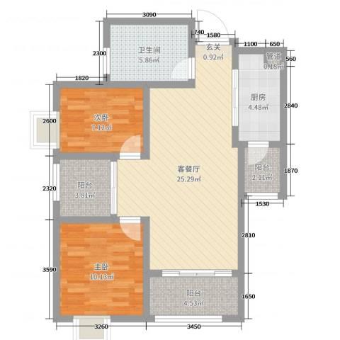 湄公河畔2室2厅1卫1厨79.00㎡户型图