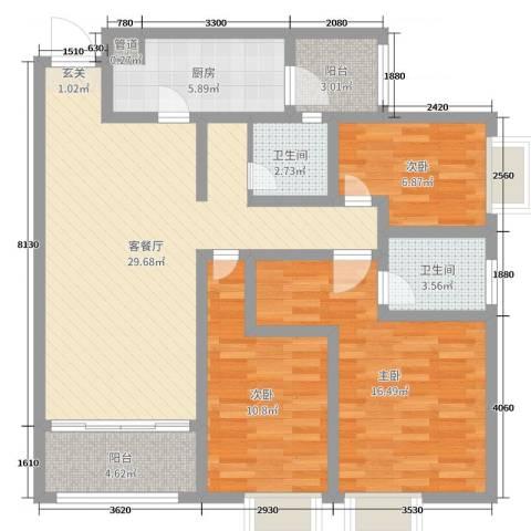 湄公河畔3室2厅2卫1厨105.00㎡户型图
