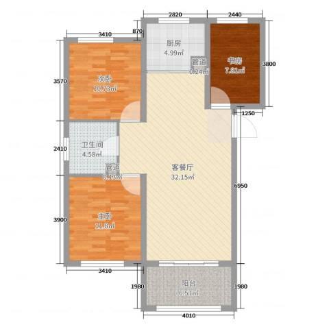 万行中心3室2厅1卫1厨99.00㎡户型图