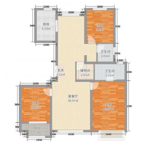 花栖左岸3室2厅2卫1厨132.00㎡户型图
