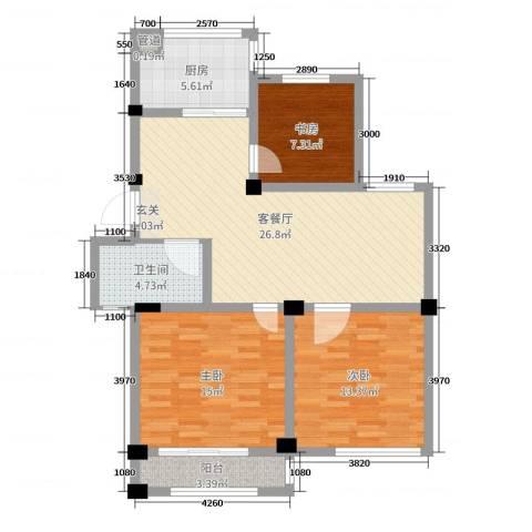 恒通大厦3室2厅1卫1厨98.00㎡户型图
