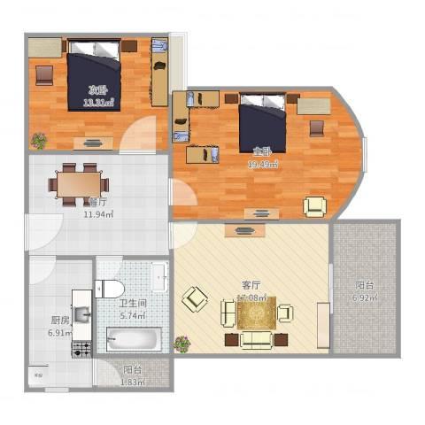 幸福人家2室2厅1卫1厨104.00㎡户型图