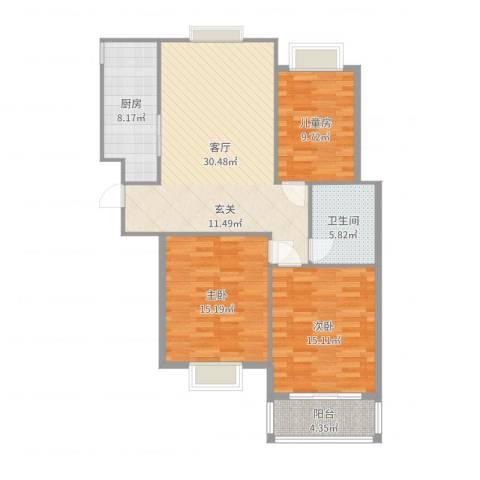 兴都公寓3室1厅1卫1厨111.00㎡户型图