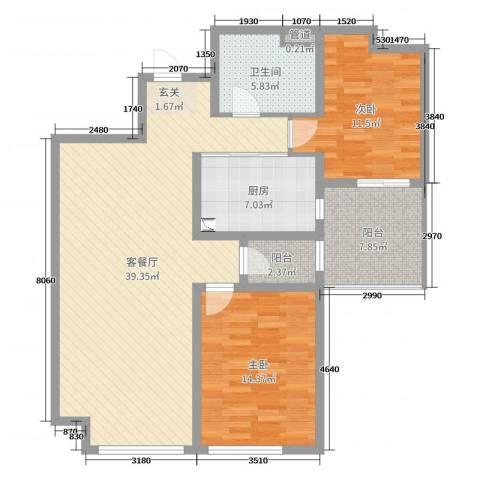 哈尔滨星光耀广场2室2厅1卫1厨111.00㎡户型图