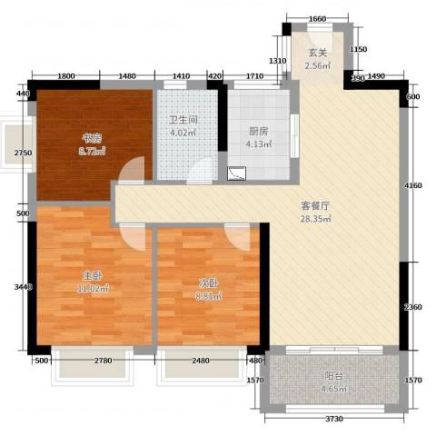 晟大翠海明珠苑3室2厅1卫1厨87.00㎡户型图
