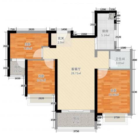 中海名钻3室2厅1卫1厨96.00㎡户型图