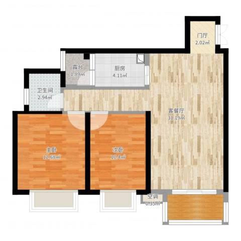 龙湖花千树2室2厅1卫1厨84.00㎡户型图