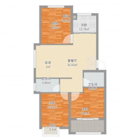 梧桐公馆3室2厅2卫1厨110.00㎡户型图