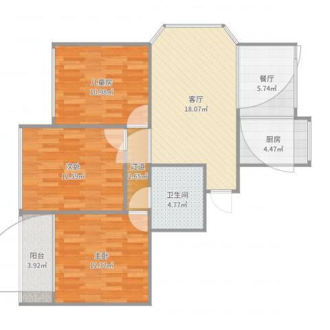 艮山流水苑3室2厅1卫1厨94.00㎡户型图
