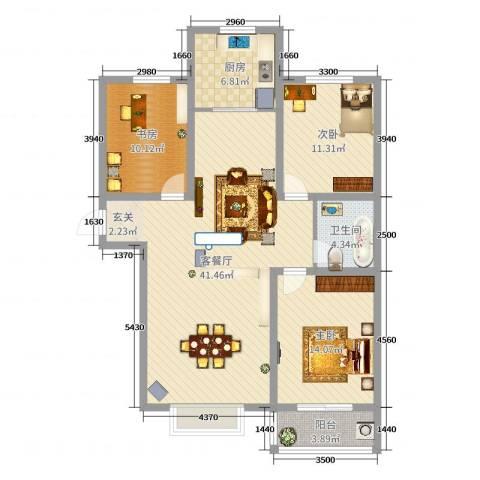 恋日晴园3室2厅1卫1厨92.00㎡户型图