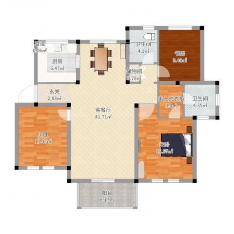 中通・凤凰城3室2厅2卫1厨132.00㎡户型图
