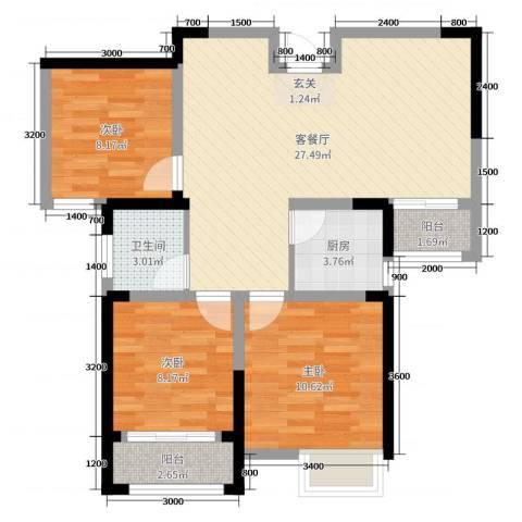 圣联香御公馆3室2厅1卫1厨71.00㎡户型图