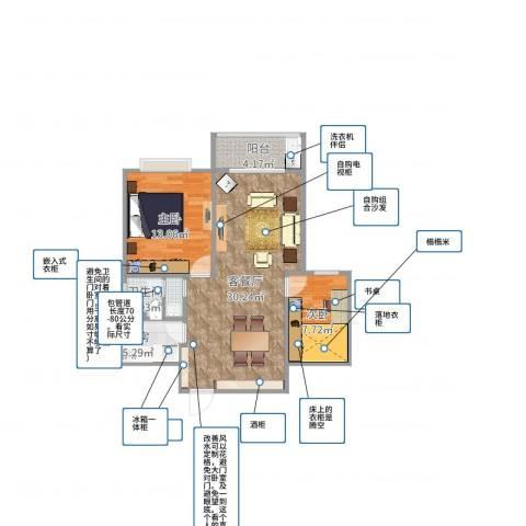 宝应御景豪庭2室2厅1卫1厨79.00㎡户型图