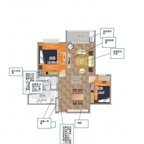 宝应御景豪庭2室2厅1卫1厨80.00㎡户型图