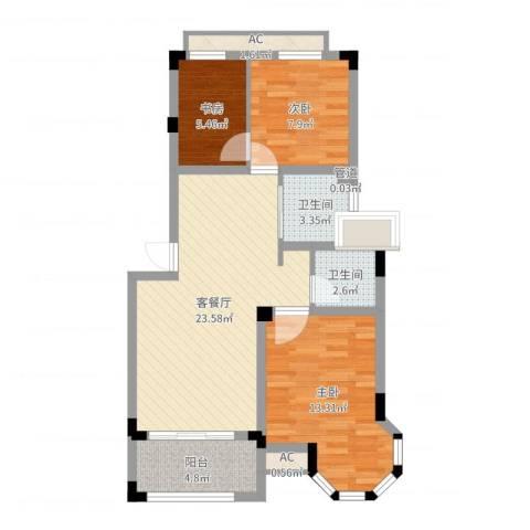 东方海德堡3室2厅4卫1厨79.00㎡户型图