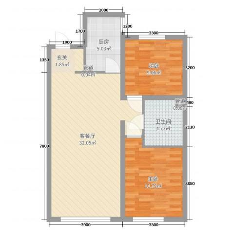 万科・润园2室2厅1卫1厨90.00㎡户型图