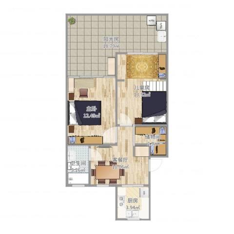 龙州小区2室2厅1卫1厨64.96㎡户型图