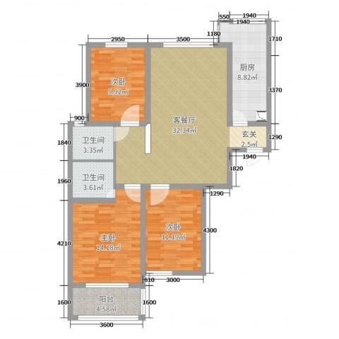 北宋新苑南区3室2厅2卫1厨125.00㎡户型图