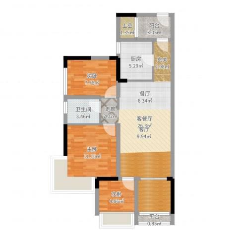 西湖怡景园3室2厅1卫1厨86.00㎡户型图