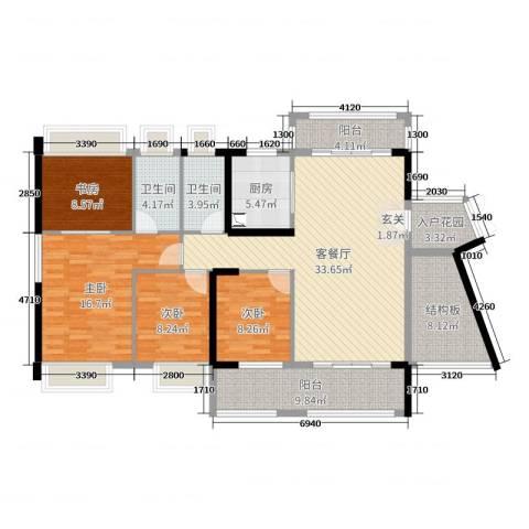 优越香格里4室2厅2卫1厨143.00㎡户型图