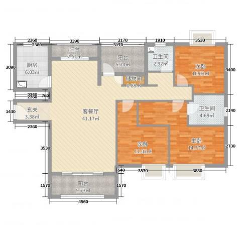 华辉秦淮公馆3室2厅2卫1厨131.00㎡户型图