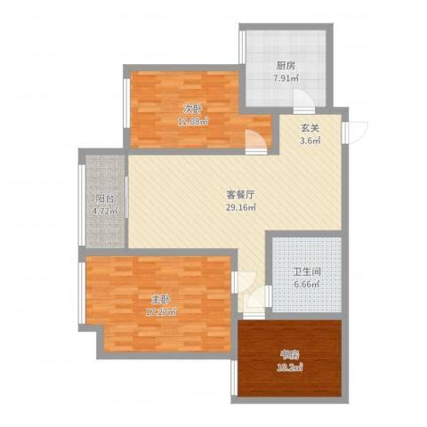 书香园3室2厅1卫1厨110.00㎡户型图