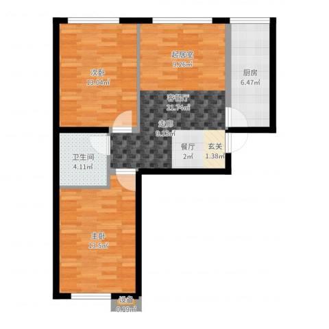 东城景苑2室2厅1卫1厨74.00㎡户型图