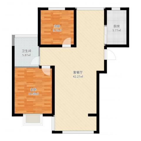 绿地高铁东城2室2厅1卫1厨98.00㎡户型图