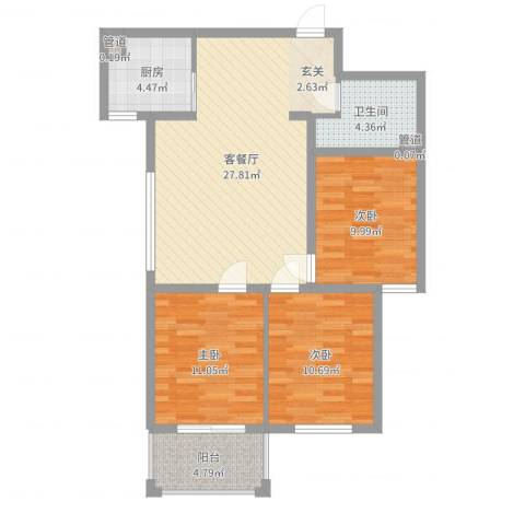滏兴国际园二期3室2厅1卫1厨92.00㎡户型图