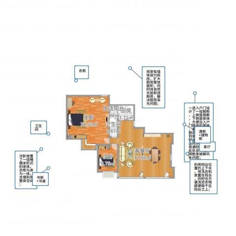 香洲区岭秀城2室2厅3卫1厨100.09㎡户型图