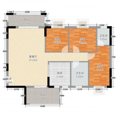 广裕花园二期3室2厅2卫1厨112.00㎡户型图