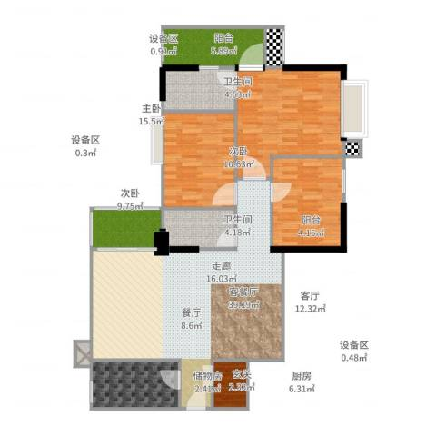 阳光都会广场3室2厅2卫1厨130.00㎡户型图