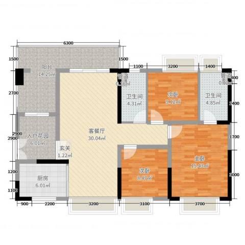 珠光新城御景二期3室2厅2卫1厨119.00㎡户型图