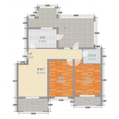 左岸王府2室2厅1卫1厨101.99㎡户型图