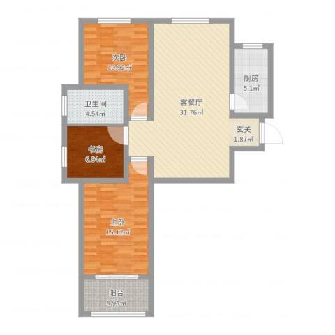 环宇国际广场3室2厅1卫1厨99.00㎡户型图
