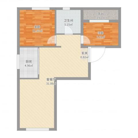 天麓2室2厅1卫1厨79.00㎡户型图