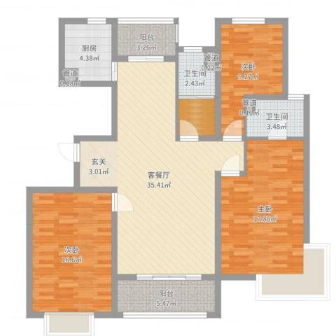 第五元素3室2厅2卫1厨126.00㎡户型图